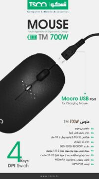 موس بی سیم تسکو با باتری قابل شارژ مدل TM 700 W
